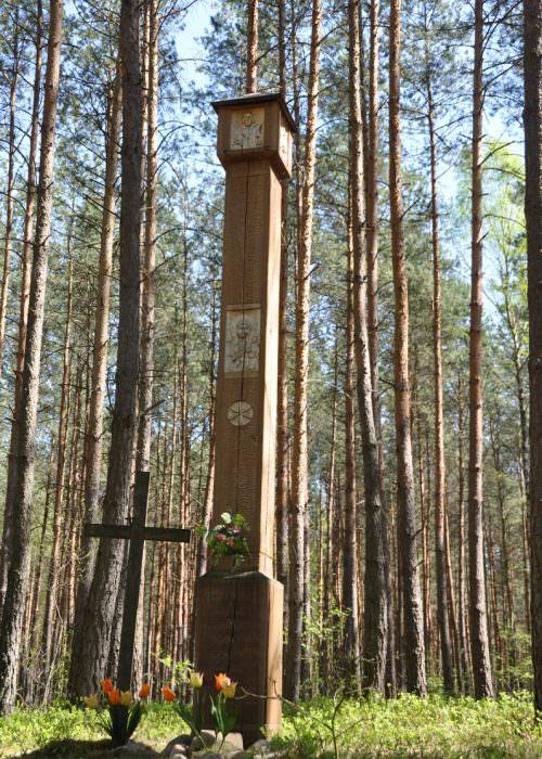 Kapliczka wMałomierzu